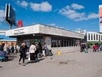 Новосибирск, площадь Карла Маркса. Новосибирский метрополитен. Станция Площадь Маркса