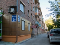 Novosibirsk, Karl Marks avenue, house 3А. Apartment house