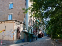 Novosibirsk, Karl Marks avenue, house 3. Apartment house