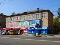 Новосибирск, Карла Маркса проспект, дом 5. магазин