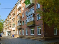 Novosibirsk, Karl Marks avenue, house 6/1. Apartment house