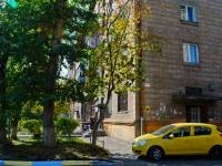 Новосибирск, Карла Маркса проспект, дом 6. многоквартирный дом