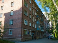 Novosibirsk, Karl Marks avenue, house 7. Apartment house