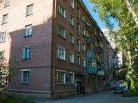 Новосибирск, Карла Маркса проспект, дом 7. многоквартирный дом