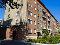 Novosibirsk, Karl Marks avenue, house 8. Apartment house