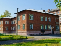 Novosibirsk, nursery school №13, Karl Marks avenue, house 10/3