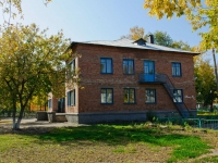 Novosibirsk, nursery school №208, Karl Marks avenue, house 10/4