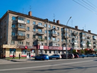 Новосибирск, Карла Маркса проспект, дом 10. жилой дом с магазином