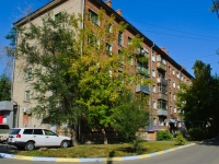 Novosibirsk, Karl Marks avenue, house 10. Apartment house with a store on the ground-floor