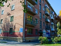 Novosibirsk, Karl Marks avenue, house 12/1. Apartment house