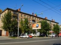 Новосибирск, Карла Маркса проспект, дом 13. многоквартирный дом