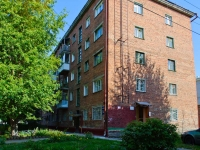 Novosibirsk, Karl Marks avenue, house 14/1. Apartment house