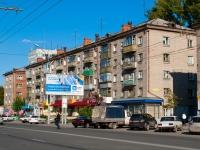 Novosibirsk, avenue Karl Marks, house 14. Apartment house