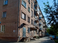 Novosibirsk, Karl Marks avenue, house 15. Apartment house