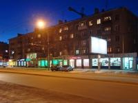 Новосибирск, Карла Маркса пр-кт, дом 15