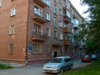 Novosibirsk, Karl Marks avenue, house 17. Apartment house