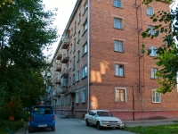 Novosibirsk, Karl Marks avenue, house 19. Apartment house