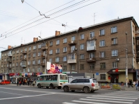 Новосибирск, Карла Маркса пр-кт, дом 22
