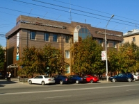 Novosibirsk, Karl Marks avenue, house 23. bank