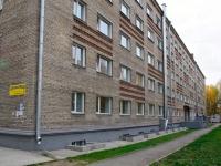 Novosibirsk, Karl Marks avenue, house 24/1. hostel