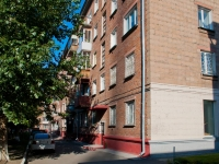 Novosibirsk, Karl Marks avenue, house 25. Apartment house
