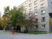 Novosibirsk, Karl Marks avenue, house 26/1. hostel