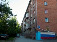 Novosibirsk, Karl Marks avenue, house 27. Apartment house
