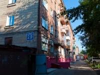 Novosibirsk, Karl Marks avenue, house 29. Apartment house