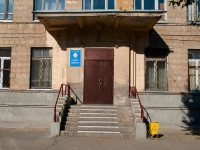 Новосибирск, Карла Маркса пр-кт, дом 31