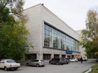 Новосибирск, Карла Маркса проспект, дом 35/1. спортивный комплекс