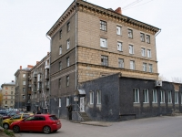 Novosibirsk, Karl Marks avenue, house 35. Apartment house