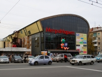 Novosibirsk, shopping center МЕТРОМАРКЕТ, Karl Marks avenue, house 37/2