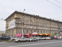 Новосибирск, общежитие Новосибирского государственного технического университета, №1, Карла Маркса проспект, дом 37