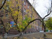Novosibirsk, technical school Новосибирский монтажный техникум, Karl Marks avenue, house 43/1