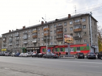 Novosibirsk, Karl Marks avenue, house 43. Apartment house