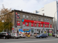Новосибирск, Карла Маркса пр-кт, дом 47