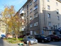 Novosibirsk, Karl Marks avenue, house 55. Apartment house