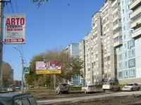 Novosibirsk, Gorsky district, house 2. Apartment house