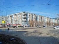 Novosibirsk, district Gorsky, house 3. Apartment house