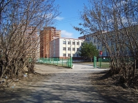Novosibirsk, school №210, Gorsky district, house 7