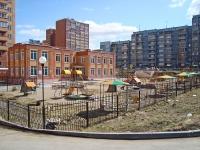 Новосибирск, Горский микрорайон, дом 11А. детский сад №298, Бусинка