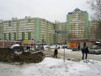 Novosibirsk, Gorsky district, house 53. Apartment house