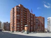 Novosibirsk, district Gorsky, house 55. Apartment house