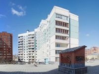 新西伯利亚市, Gorsky district, 房屋 56. 公寓楼