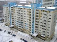 Новосибирск, Горский микрорайон, дом 74. многоквартирный дом