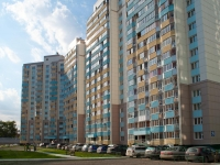 Novosibirsk, Gorsky district, house 75. Apartment house
