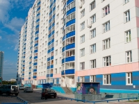Novosibirsk, Gorsky district, house 84. Apartment house