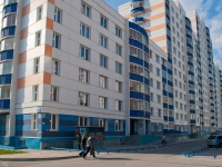 Novosibirsk, Gorsky district, house 86. Apartment house