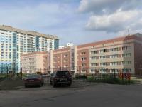 Новосибирск, Горский микрорайон, дом 71. школа №212
