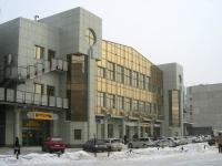 Новосибирск, улица Пермитина, дом 24. магазин